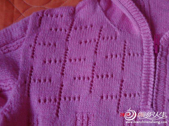 粉红色毛衣3.jpg