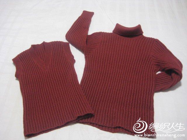 毛衣与背心