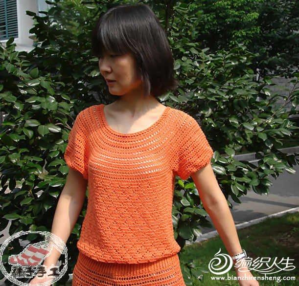 橙色5.jpg