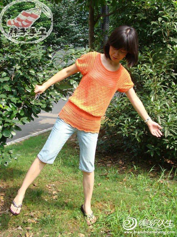 橙色3.jpg