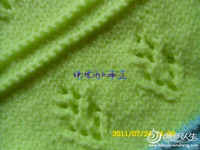 SAM_1162.JPG