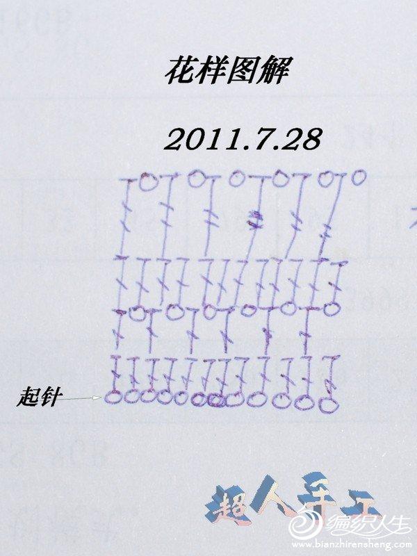 DSC_4236.JPG
