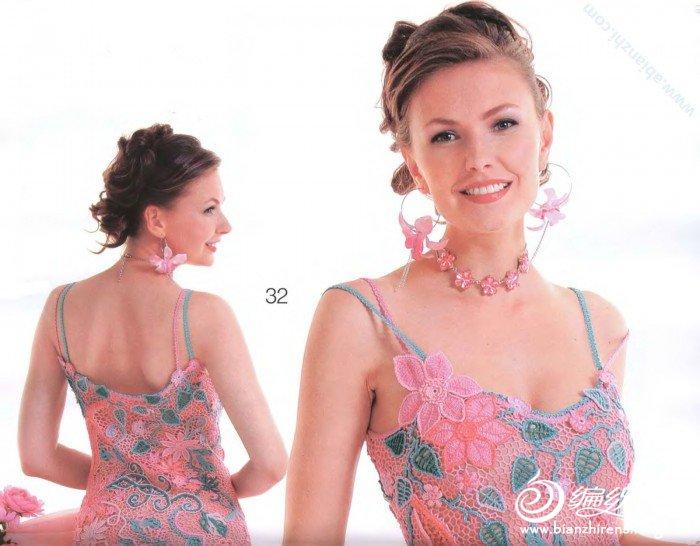www.abianzhi.com(91).jpg