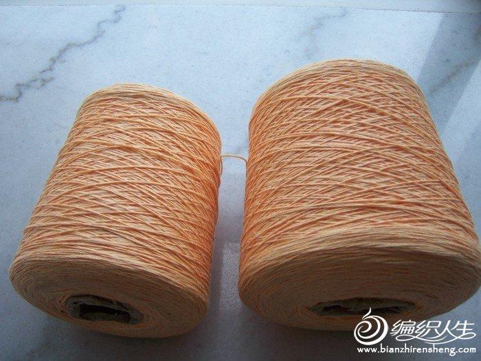 棉链条夹混纺12元一斤,710g+1035g(转了)