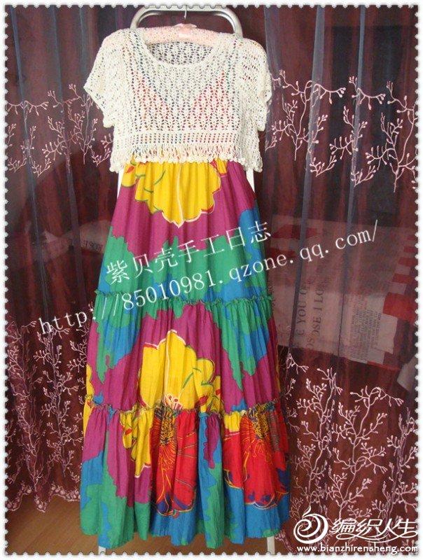 波西米亚长裙二.jpg