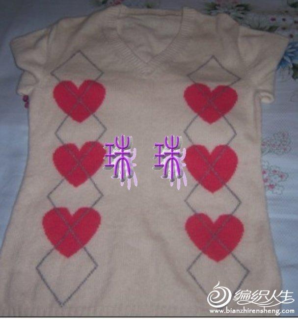 珠珠(羊绒).jpg