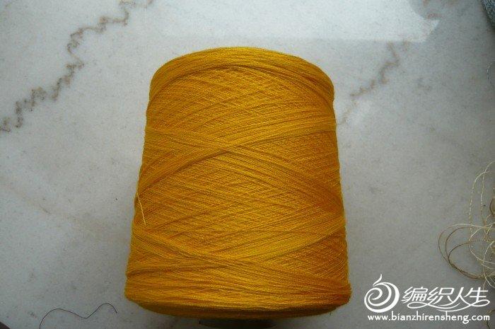 金橘黄丝麻,1275g-500g