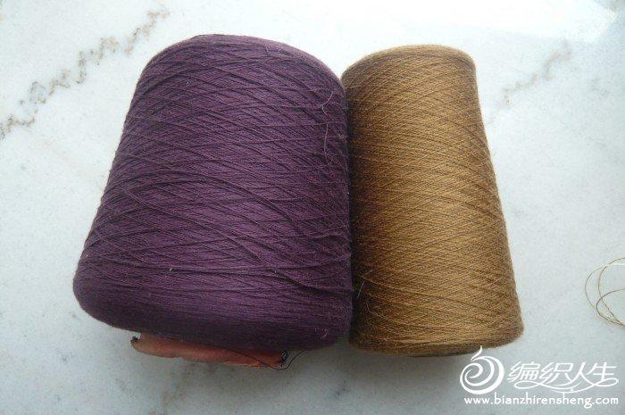 原产巴基斯坦的全棉线,15元/斤,枣红820g,茶色325g