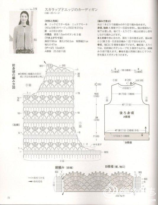 余晖图解1.jpg