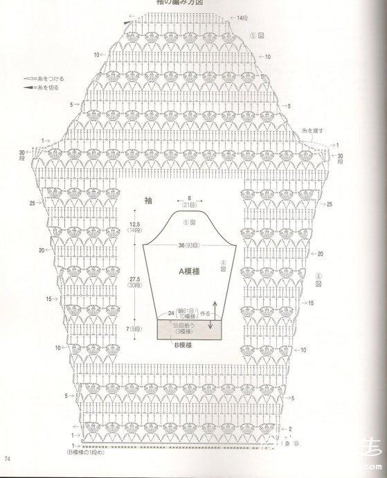 余晖图解3.jpg