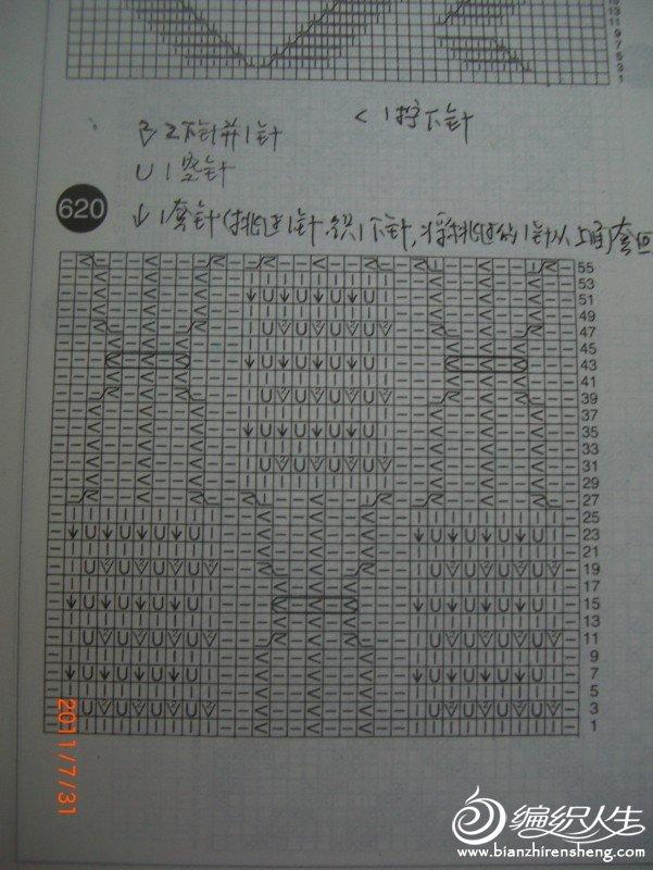 CIMG2112.jpg
