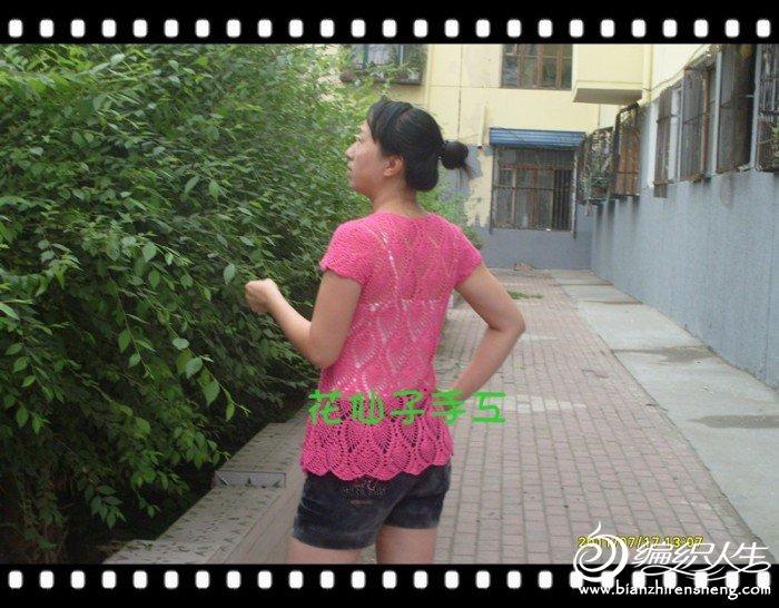 花仙子2.jpg