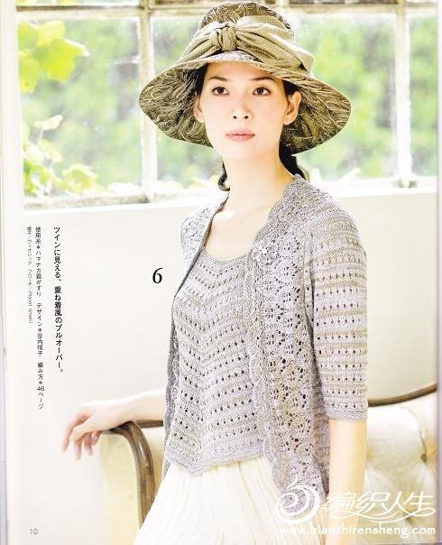 新颖别致的编织衣1.jpg