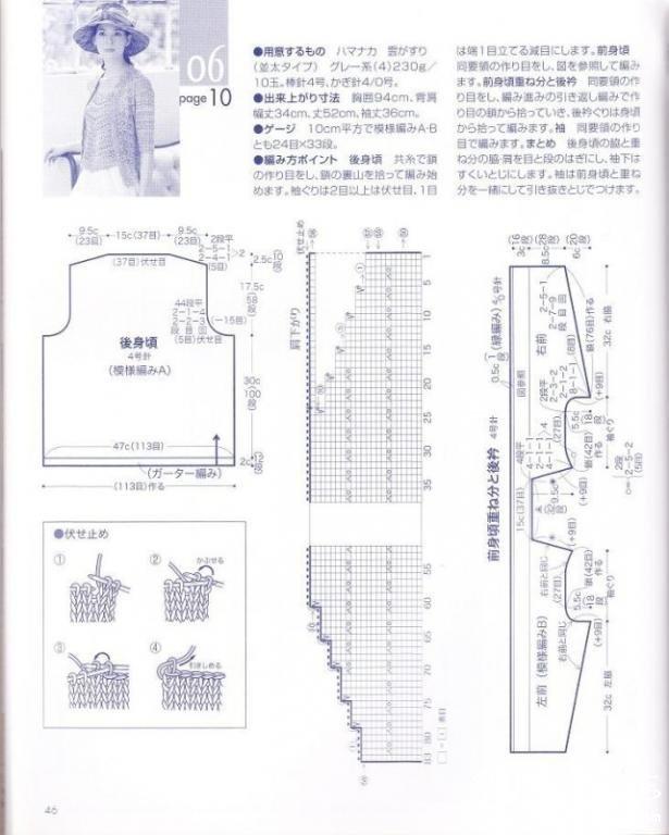 新颖别致的编织衣2.jpg