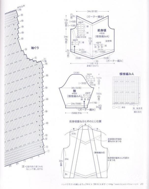 新颖别致的编织衣4.jpg