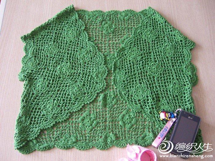 绿色丝麻钩的坎肩,我穿大了,适合胸围90左右的姐妹,50元转
