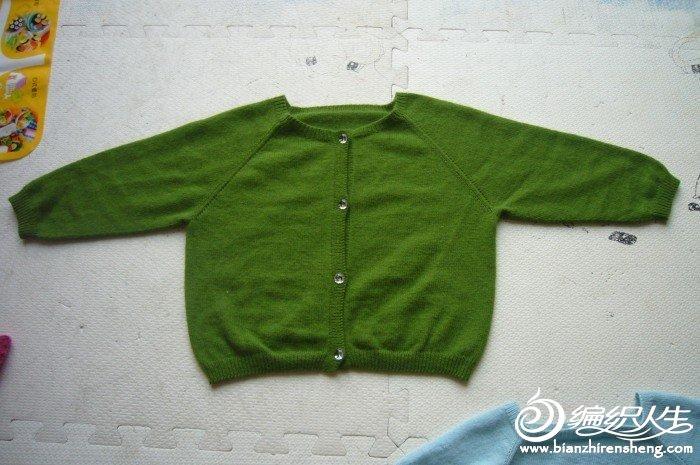 山羊绒成衣.jpg