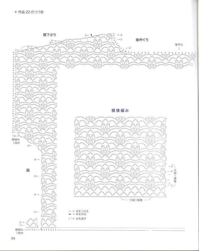 L.K.S._80100 (93).jpg