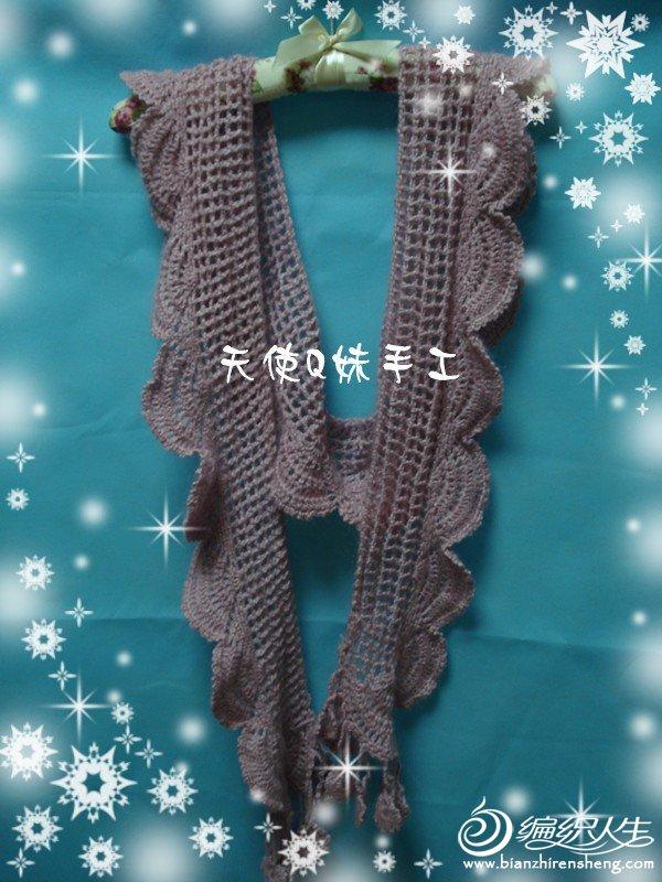 我围巾2_副本.jpg