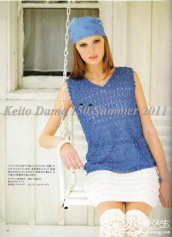 Keito%20Dama%20150%20Summer%202011013.jpg