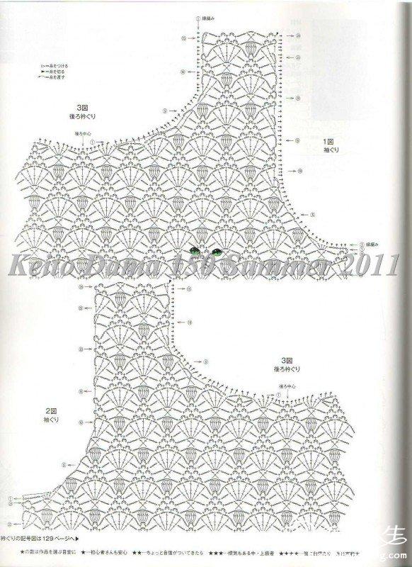 Keito%20Dama%20150%20Summer%202011084.jpg