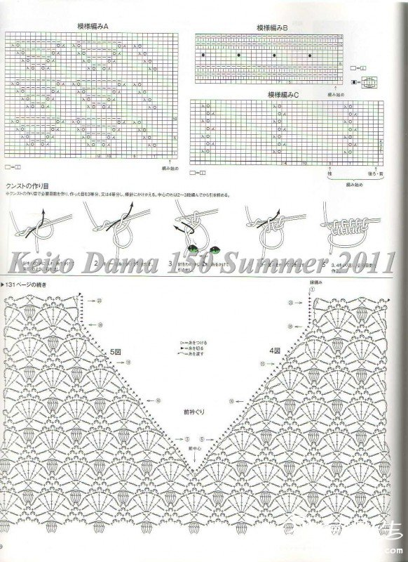 Keito%20Dama%20150%20Summer%202011082.jpg