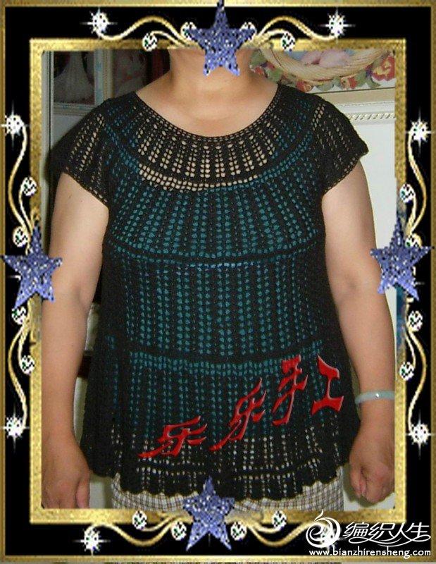 黑棉麻衣1.jpg