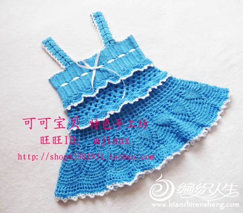 蓝色小裙1.jpg