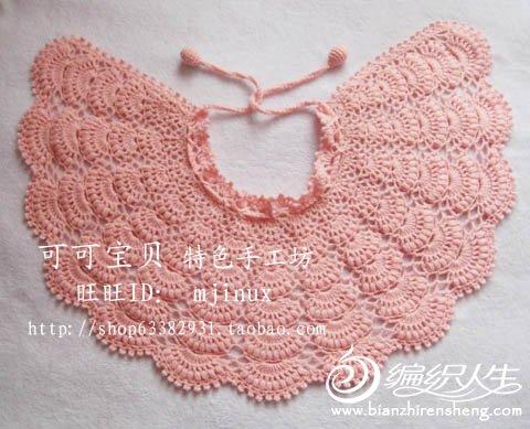 粉色披肩 主图2.jpg