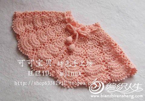 粉色披肩 主图1.jpg