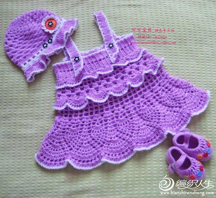 紫色小裙 套装.jpg