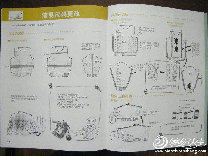 DSCF3961.JPG