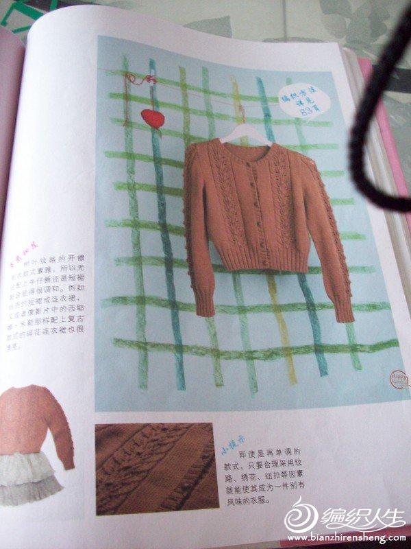 编织的样本