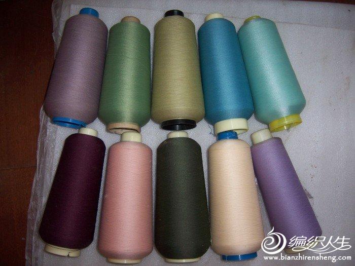 LK---A日本原筒的莱卡丝,整筒是250g,各色各筒颜色不一,色号从上到下,从左到右
