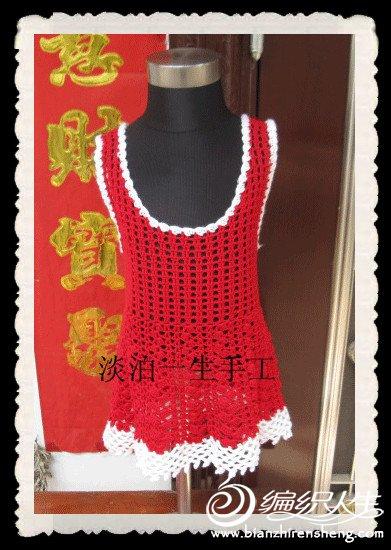吊带裙.jpg