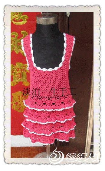 仿的吊带裙.jpg