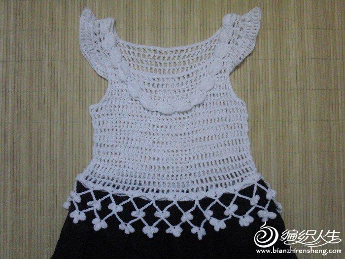 小黑裙1-2.JPG