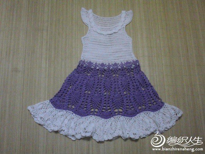 紫菠萝1-1.JPG