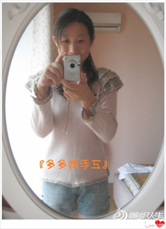 IMG_5905_副本.jpg