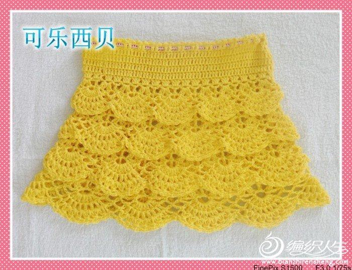 小吊带 蛋糕裙 (1).jpg
