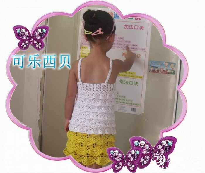 小吊带 蛋糕裙 (2).jpg