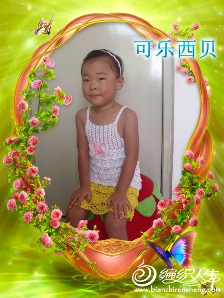 小吊带 蛋糕裙 (4).jpg