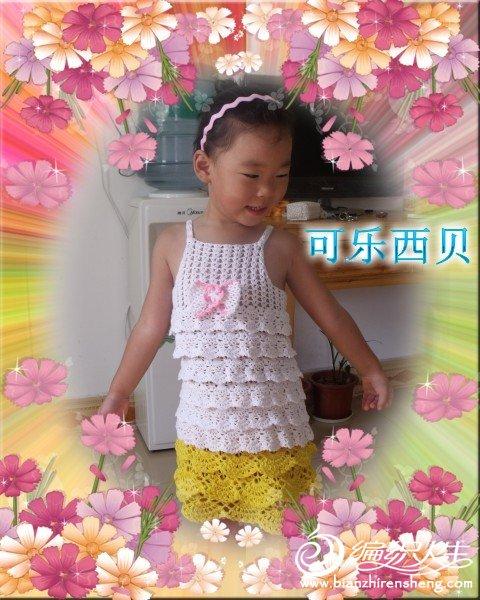 小吊带 蛋糕裙 (6).jpg