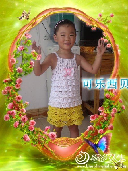 小吊带 蛋糕裙 (7).jpg
