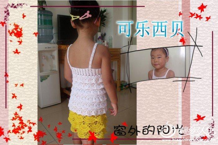 小吊带 蛋糕裙 (8).jpg
