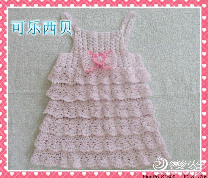 小吊带 蛋糕裙.jpg
