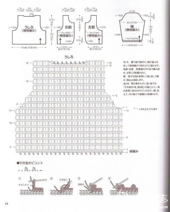 28图解.jpg