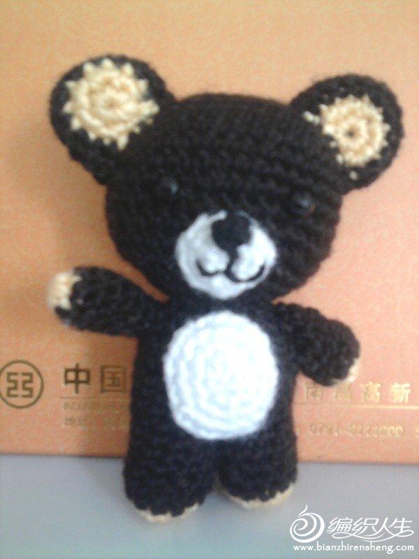 MOMO熊.jpg