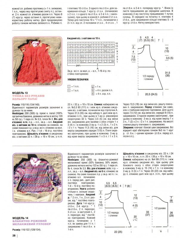 scan 28.jpg