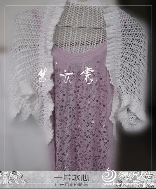 紫云裳3.jpg